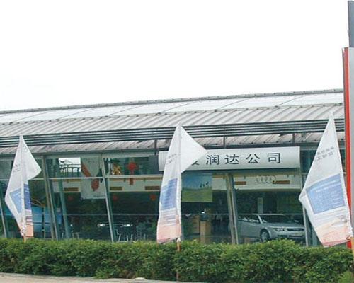 宁波江北区马径工业园