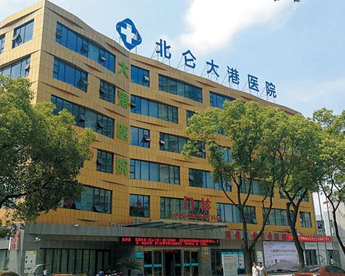 北仑大港医院(医用电梯系列)