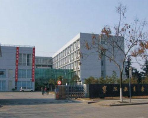 江北区教育学院